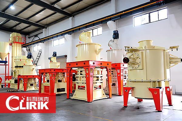 dolomite ultra-fine grinding mill