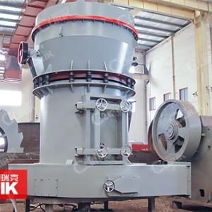 Petroleum Coke Raymond Vertical Grinding Mill