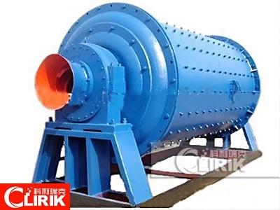 Sphalerite Ball Mill Small Stone Grinder & Grinding Machine