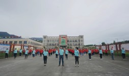 Guangyuan Forsee Clothing Company