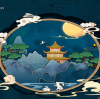 Happy Chinese National Day & Mid Autumn Festival