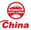 Invitation for AUTO CHINA 2020 BEIJING