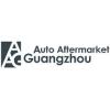 AUTO AFTERMARKET REMATEC ASIA 2020