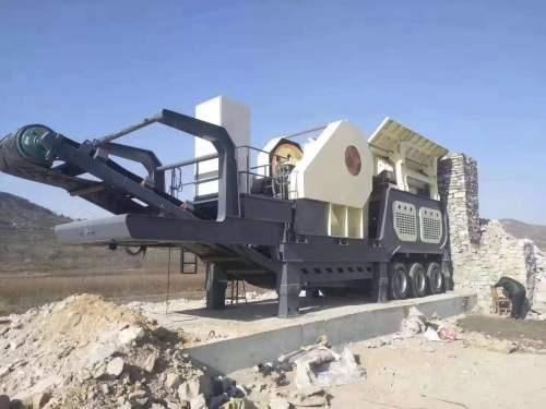 Mobile crusher
