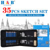 35pcs high quality kit bag drawing sketching  art set
