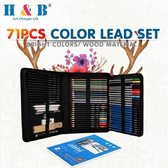 professional 72pcs Kit Sketch Pencils and Colored Pencils Art Set drawing pencil for artsist