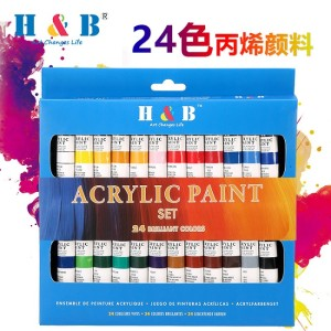 H&B 24 colors 12ml wholesale art acrylic paint set
