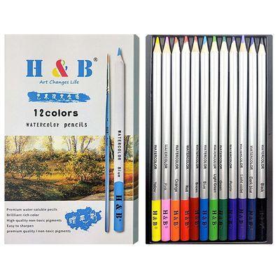 H & B 12 watercolor colored pencils set