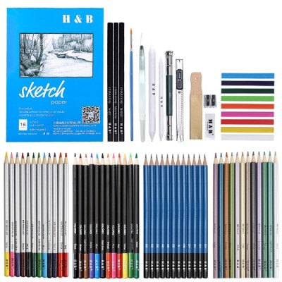 H & B 74 pcs artist kit