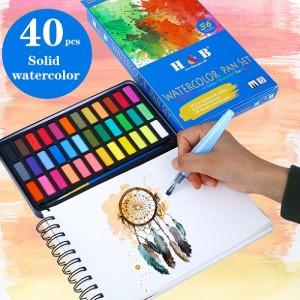 H & B 40 pcs professional solid watercolor set