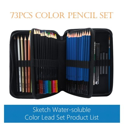 H & B 73 mixed colored pencil kit europe