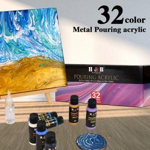 H&B 32 color wholesale metal pouring paint acrylic