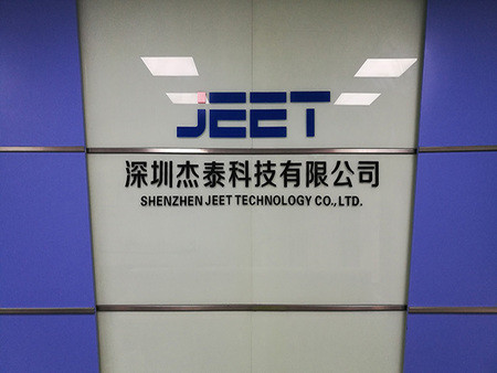 Shenzhen Jeet Technology Co., Ltd.