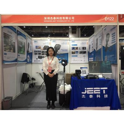 JEET will attend the 24th Q.C. China Exhibition in Shanghai