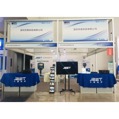 JEET will attend the 58th CIPM Exhibition in Chongqing