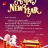 JEET Spring Festival Holiday Notice