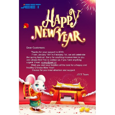 JEET Spring Festival Holiday Notice