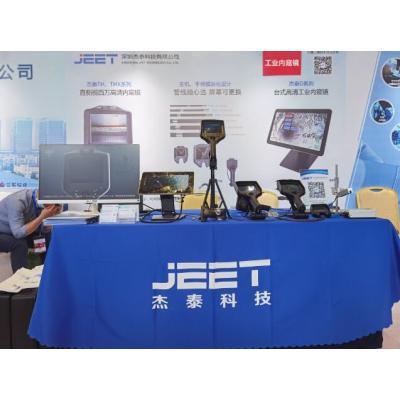 JEET attended  2020 International Automotive Powertrain Manufacturing Tech Summit