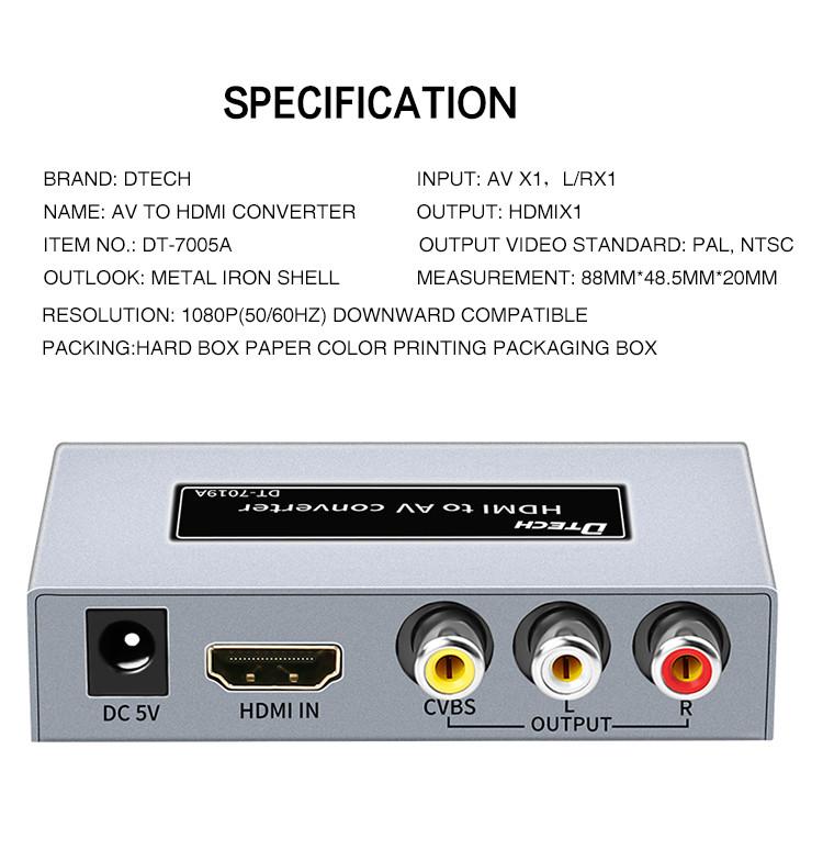 AV إلى HDMI محول