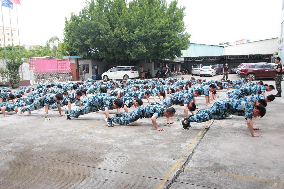enjoy physical training