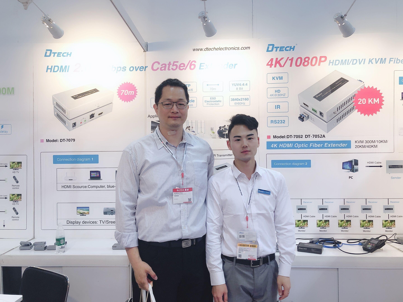 Dtech 2019 HK Fair