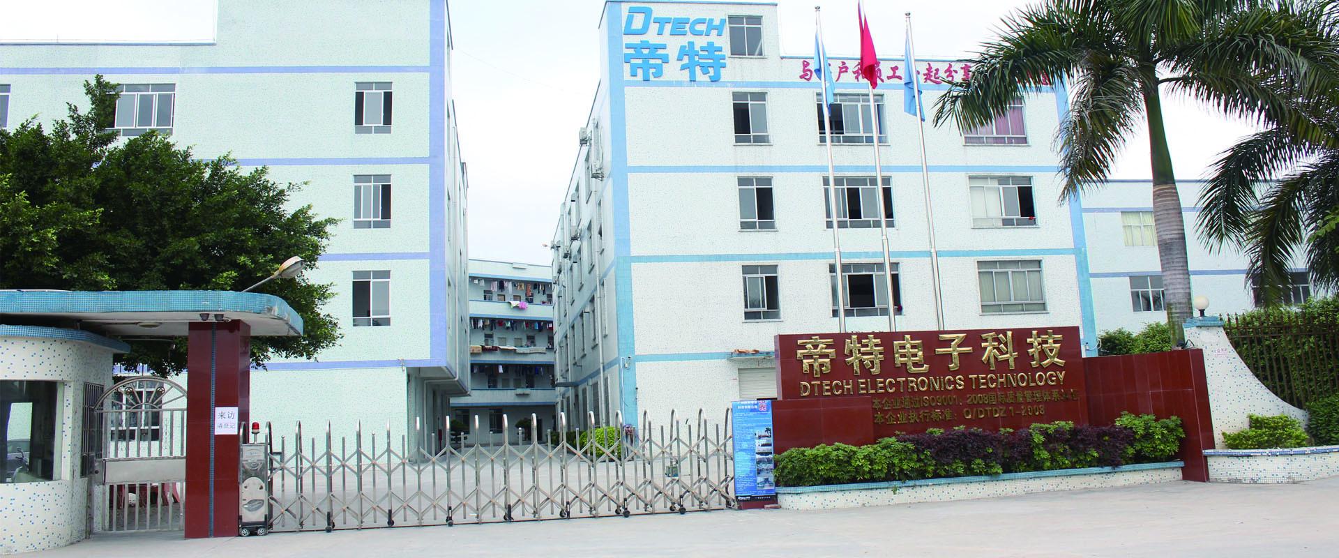 Dtech factory