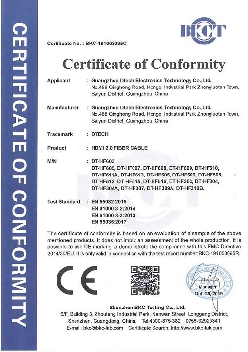 Dtech certificates