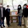 متحرك! غرفة تجارة شنتشن في تايلاند تتبرع بـ 5000 قناع طبي لمنطقة باييون