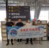 مثيرة! دعمت غرفة تجارة شنتشن العامة في تايلاند 50000 قناع طبي في شنتشن في اللحظة الأخيرة!