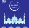 رمضان كريم لجميع أصدقائنا المسلمين