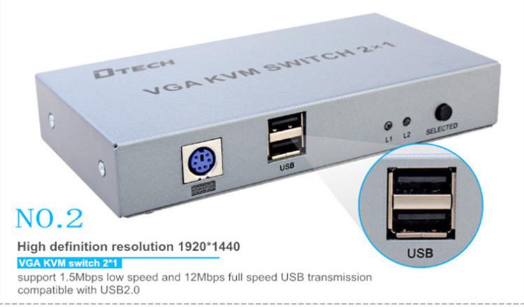 DTECH DT-7016  1920 x 1440 VGA KVM Switch 2*1