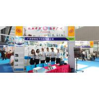 Congratulations | The 28th Guangzhou Expo has successfully concluded, and Dtech and