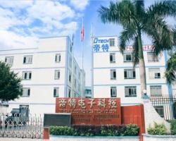 Guangzhou Dtech Electronics Techonology Co.,Ltd