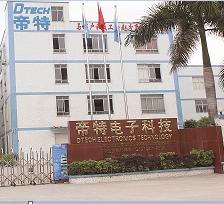 Dtceh هو مصنع أو شركة تجارية؟