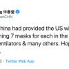 قدمت الصين 2.4 مليار قناع للولايات المتحدة ، وقد سلمت القوات الجوية على وجه السرعة مجموعات إلى الدول الثلاث