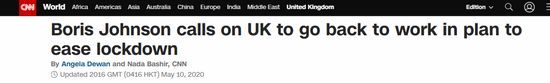 أعلن رئيس الوزراء البريطاني عن بدء رفع الحظر ، وتشجيع البناء والتصنيع لاستئناف العمل