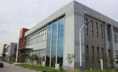 Zhenjiang Hongda Commodity Co.,Ltd.