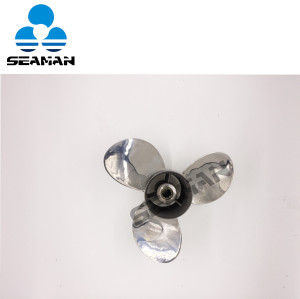 10.25 x 11 Suzuki Propeller 20 25 30hp Stainless Steel Propeller with good quality from China