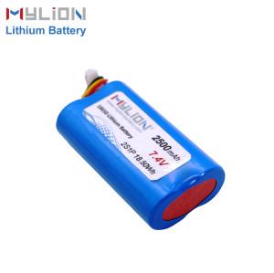 7.4V2500mAh Lithium ion battery pack