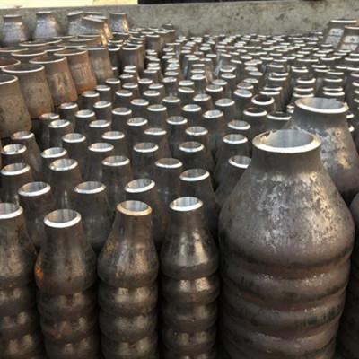 Standard Carbon Steel Weld Concentric Reducer