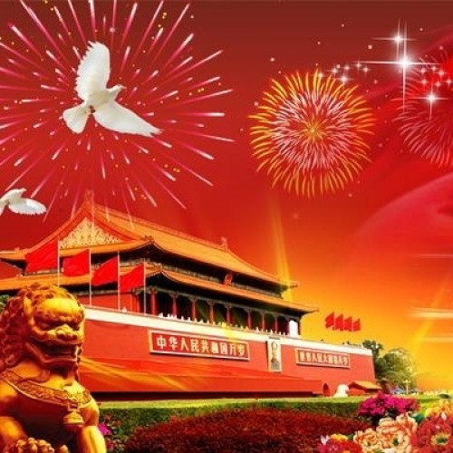 National Day of China!