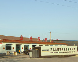 Hebei Jinsheng Pipe Fitting Manufacturing Co.,Ltd.