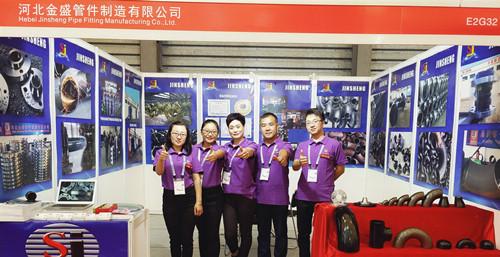 2018 TUBE shanghai
