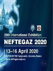 NEFTEGAZ 2021