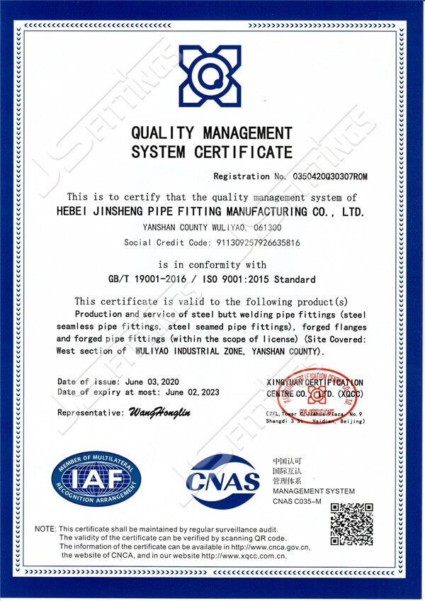 JS FITTINGS ISO:9001/2015 certificate
