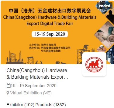 hardware and building material trade fair