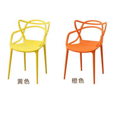 Modern Simple Cat Surface Plastic Dining Chair