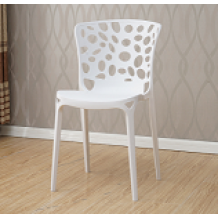 Modern Style Simple Comfortable Plastic Office Chair