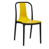 Nordic  Creative Plastic Office Or Leisure Chair