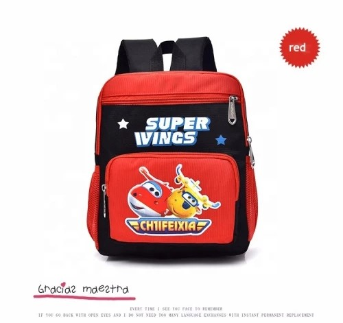 2019 New Smart Kids Schoolbags Pink Pigs Cartoon Kindergarten Bags Fashionable School Backpack Bag